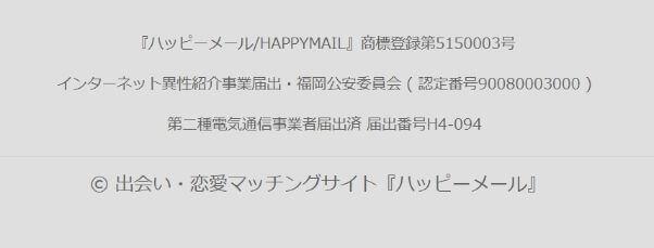 happymail-dounano12