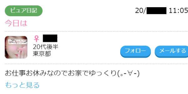 happymail-shikumi-system10