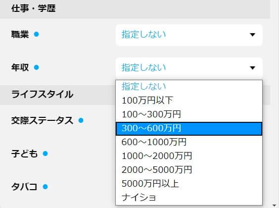 happymail-shikumi-system11