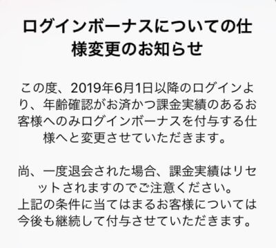 happymail-shikumi-system12