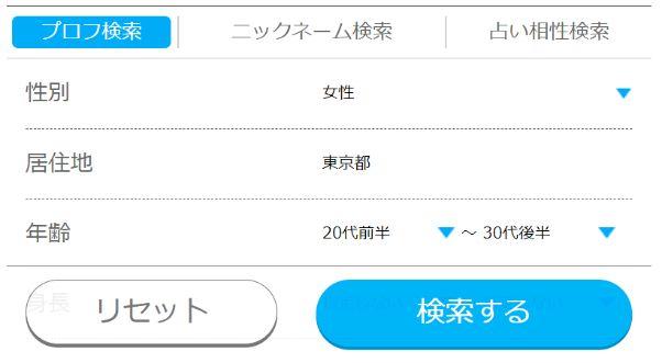 happymail-shikumi-system14