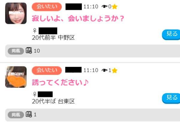 happymail-shikumi-system19