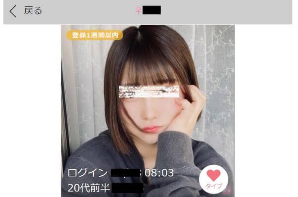 happymail-shikumi-system2