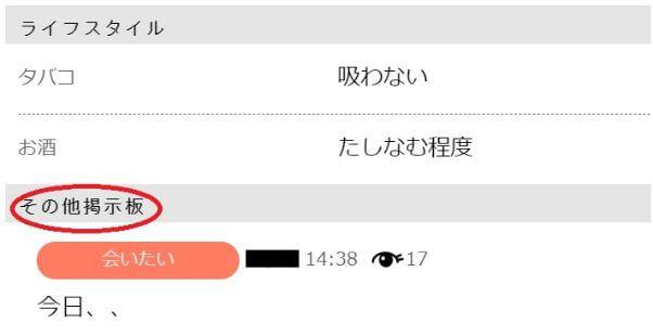 happymail-shikumi-system3