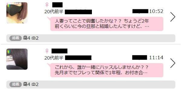 happymail-shikumi-system6