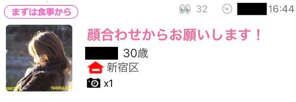 ikukuru-chiebukuro12