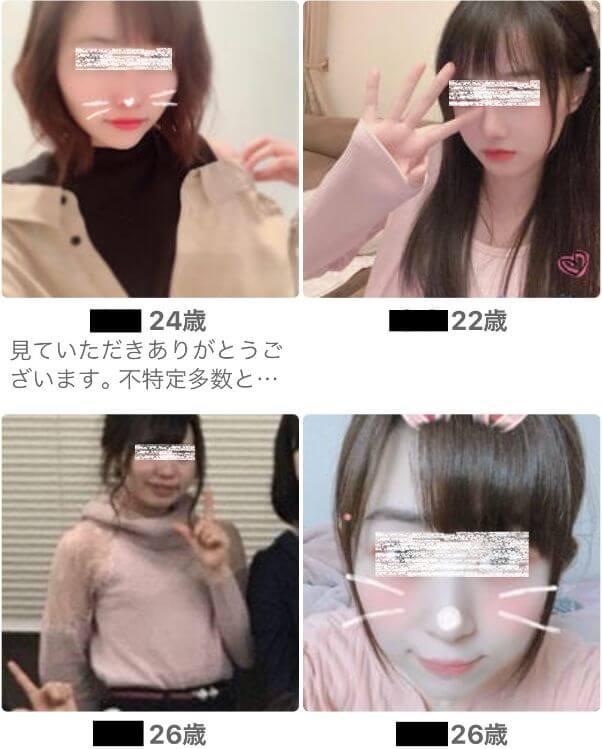 ikukuru-chiebukuro8
