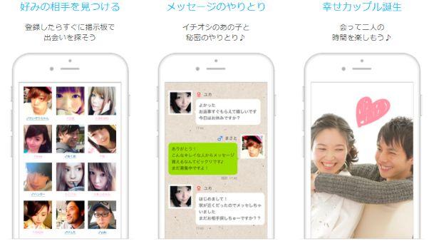 jmail-chiebukuro14