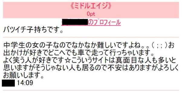 jmail-chiebukuro8