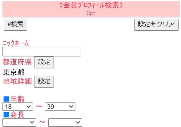 jmail-chiebukuro9