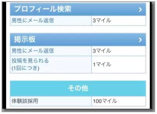 yyc-chiebukuro1