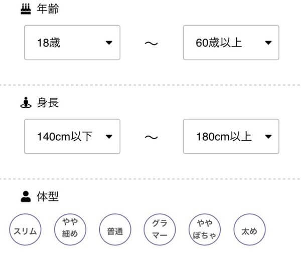 pcmax-tsukaikata4
