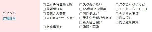 pcmax-tsukaikata6