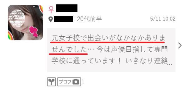 wakuwakumail-renai10