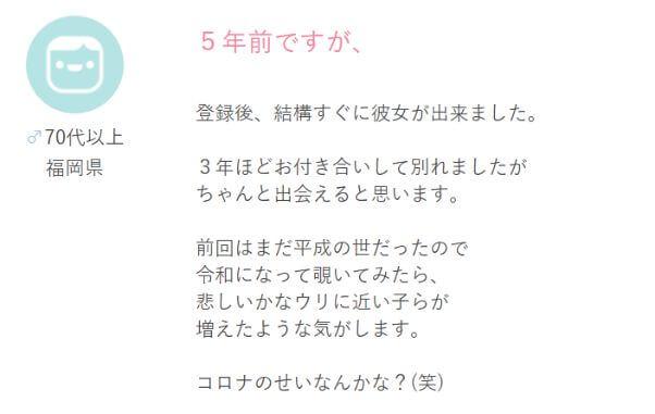 wakuwakumail-renai15