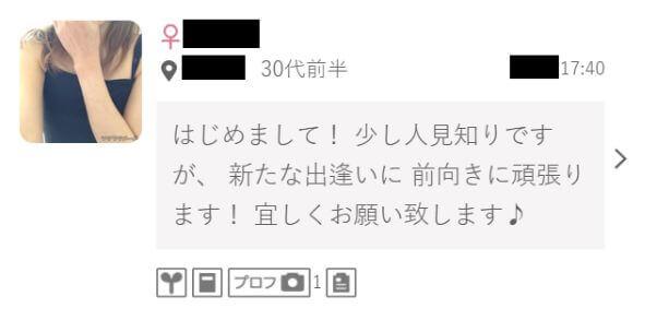 wakuwakumail-renai16