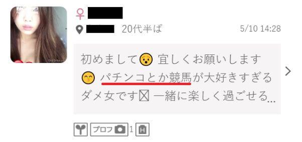 wakuwakumail-renai18