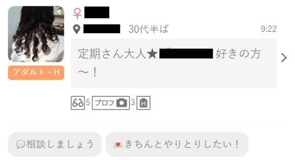 wakuwakumail-renai19