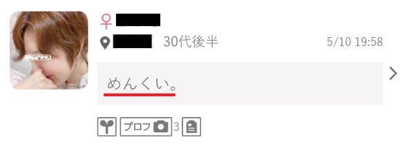 wakuwakumail-renai21