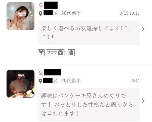 wakuwakumail-renai3