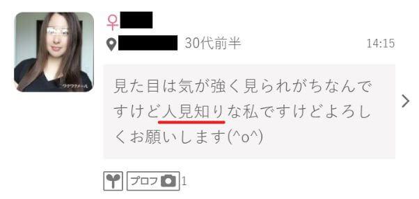 wakuwakumail-renai5
