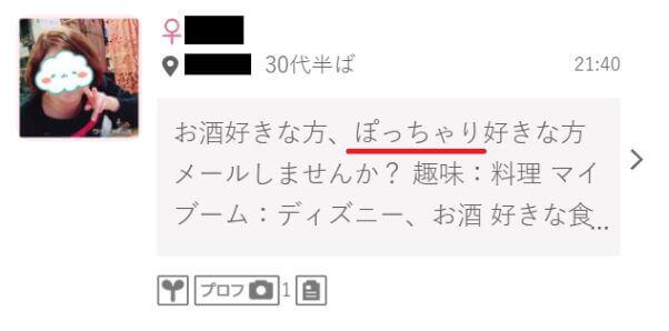 wakuwakumail-renai9