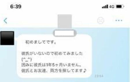 yyc-koibitosagashi10