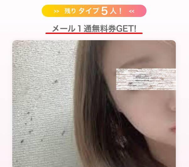 yyc-narisumashi7