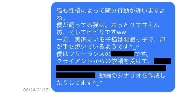 pcmax-getsugaku3