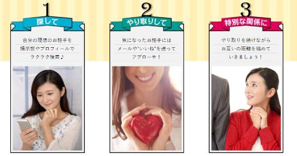 hana-mail-ayashii1