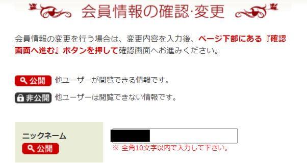 hana-mail-buraidaru14
