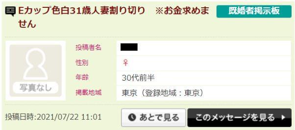 hana-mail-kinshiword11