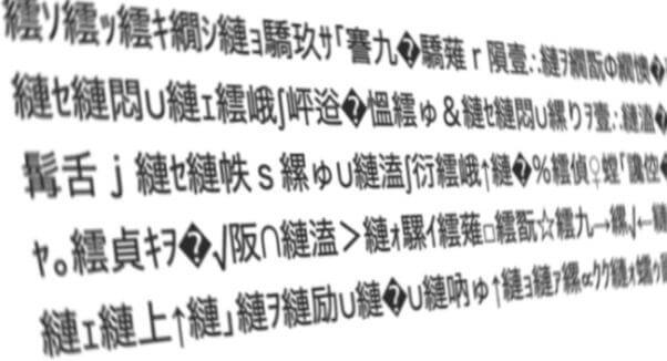 hana-mail-kinshiword13