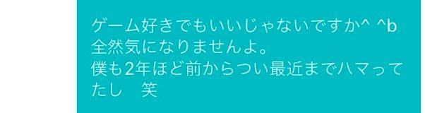 ikukuru-message-point12