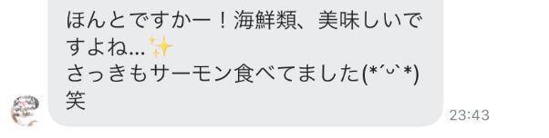 ikukuru-message-point19