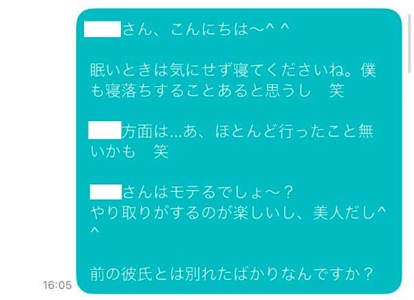 ikukuru-message-point6