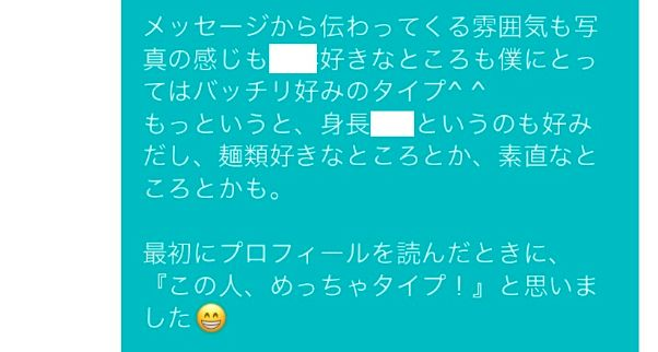 ikukuru-message-point7