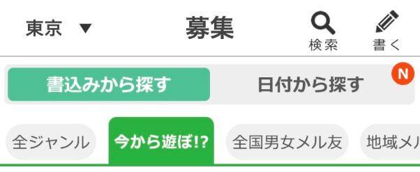 ikukuru-tsukaikata1