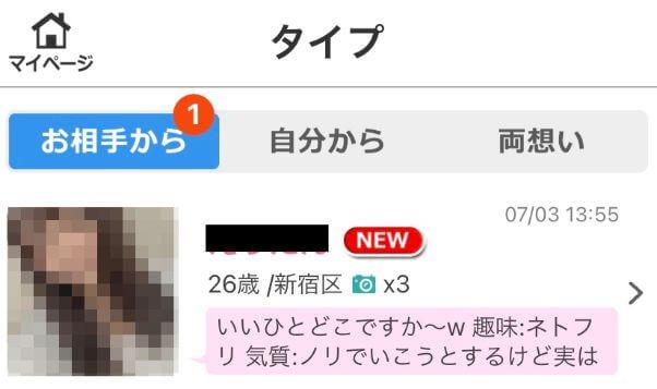 ikukuru-tsukaikata13