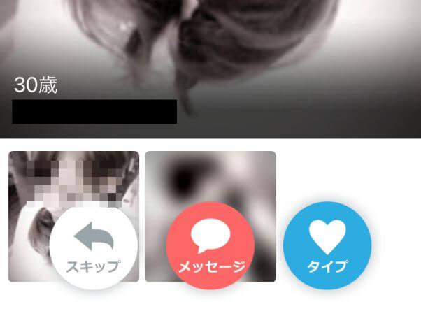 ikukuru-tsukaikata16