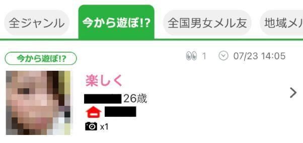 ikukuru-tsukaikata3