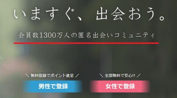 ikukuru-tsukaikata5