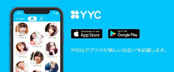 yyc-getsugaku6