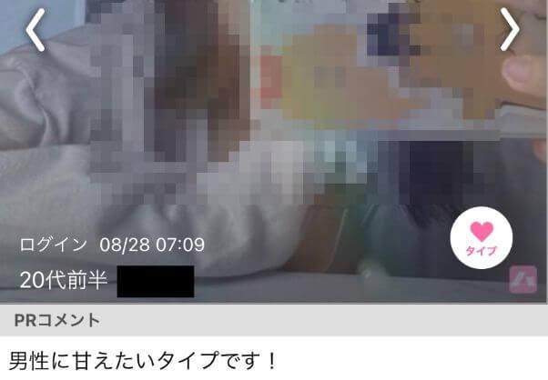 happymail-dansei-deaenai-riyuu12