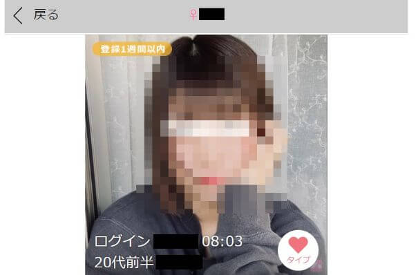 happymail-dansei-ryoukin-takai4