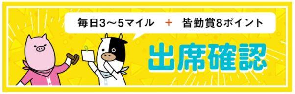 pcmax-ryoukin-dansei-takai12