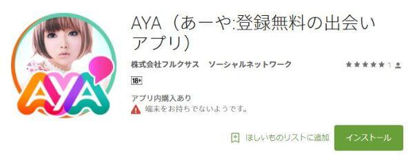 wakuwakumail-app-tokucho1