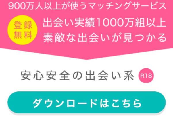 wakuwakumail-app-tokucho10