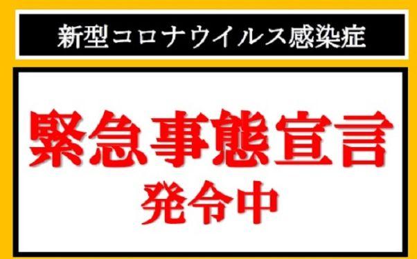 wakuwakumail-deai-korona9