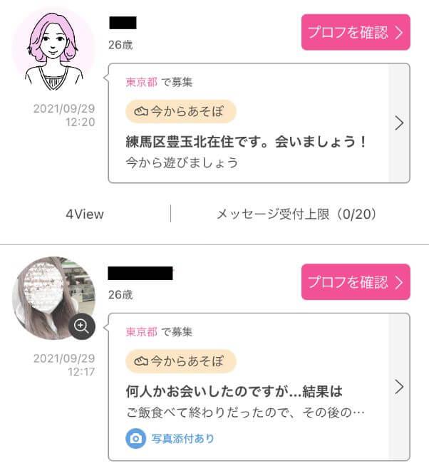 pcmax-app-tokucho15